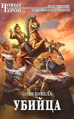 Скачать книги Бубела Олег Николаевич