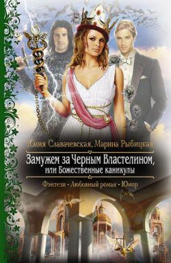 Маргарита пушкина читать онлайн
