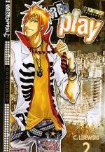 Обложка: Re: Play. Том 2