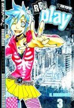Обложка: Re: Play. Том 3