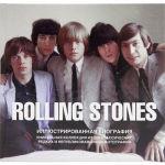 Обложка: The Rolling Stones